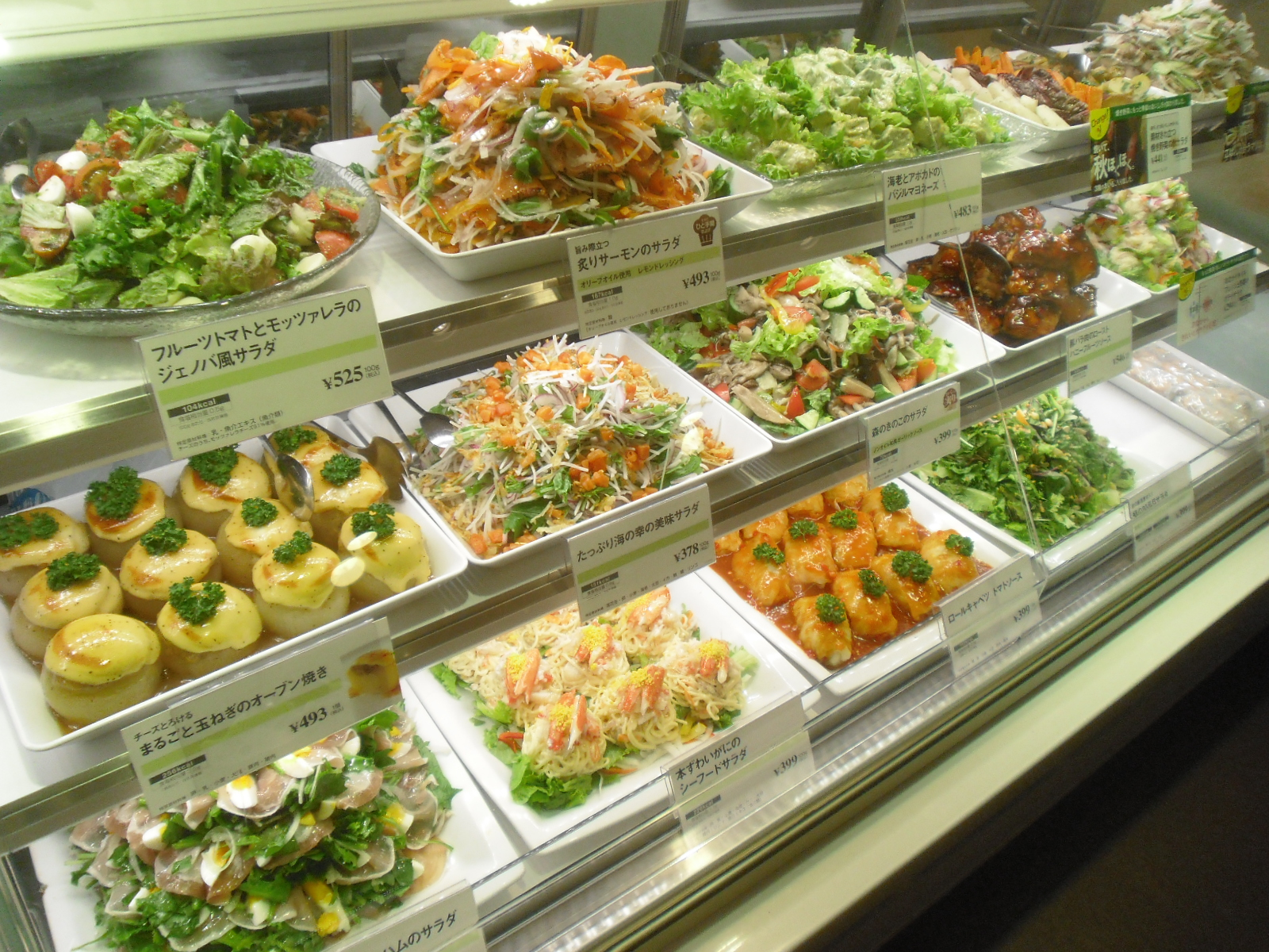 The colorful side dishes in Japan