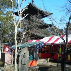 Shinano Kokubunji Temple
