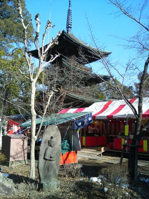 Shinano Kokubunji Temple