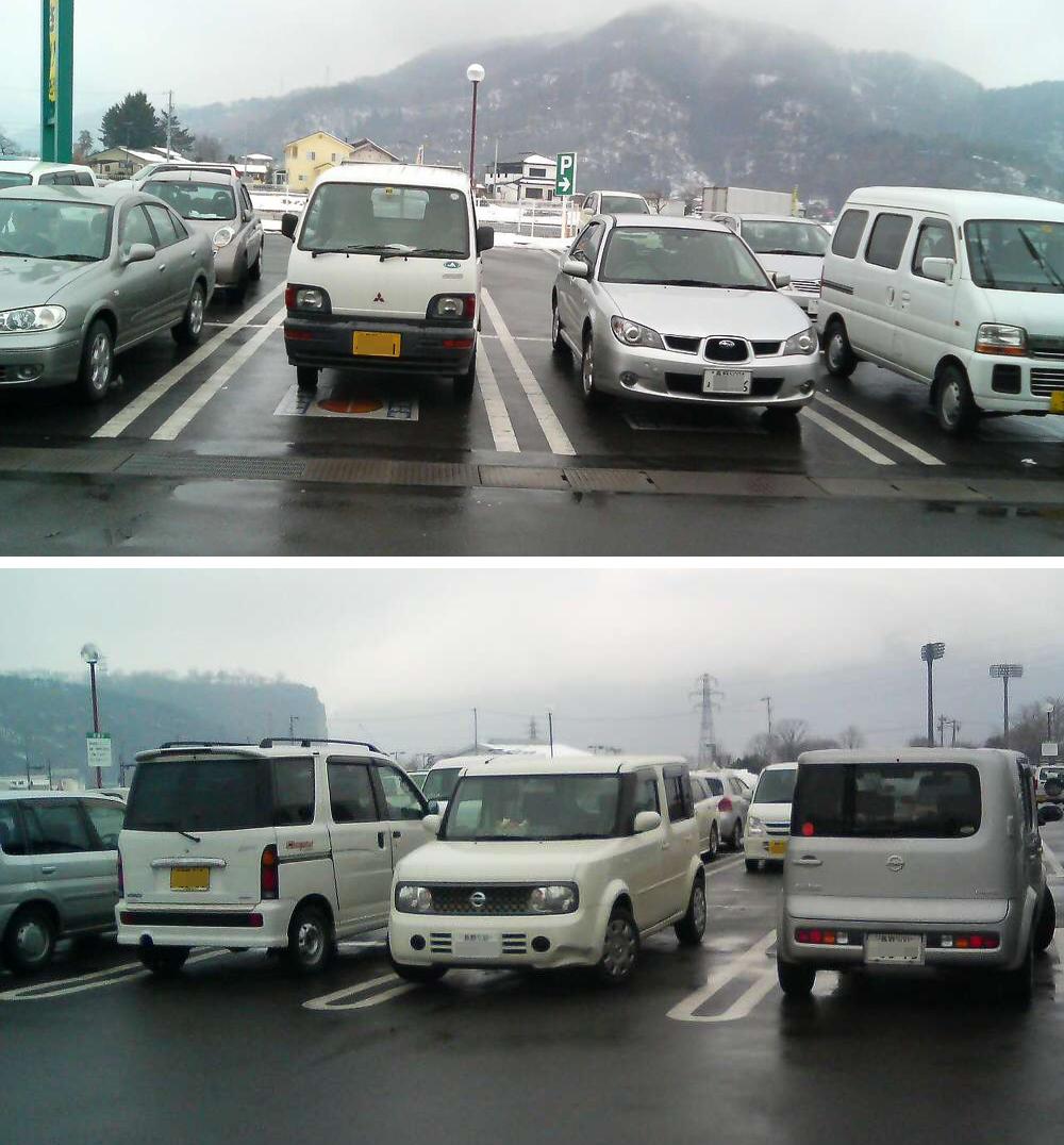 K-Car in Japan