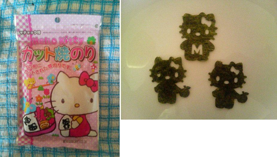 Kittys Seaweed