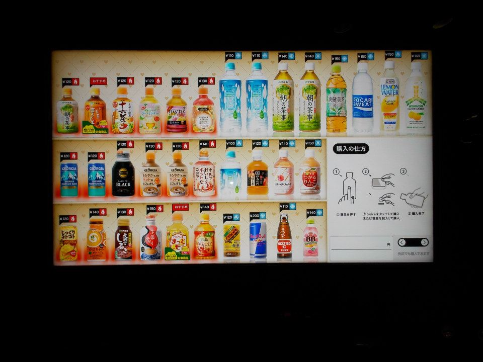 High-tech vending machine