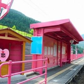 koi komagata station