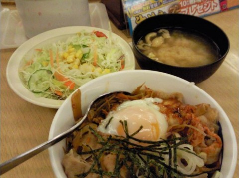 -Matsuya_dinner_Tokyo