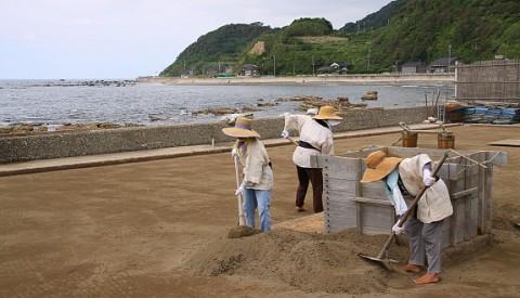okunoto-salt-farms
