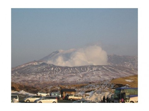3852252-Visit_a_live_VolCanO_Mt_Aso-Kumamoto