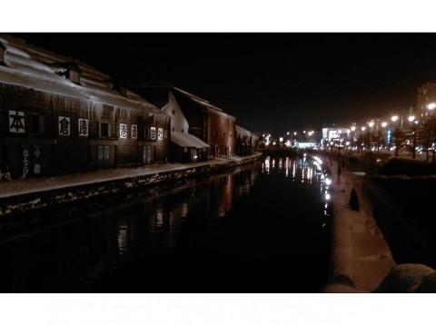 4708613-Otaru_Canal-Otaru