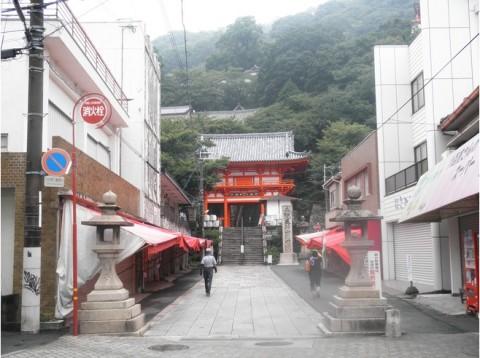 6049440-Kimii_dera-Wakayama