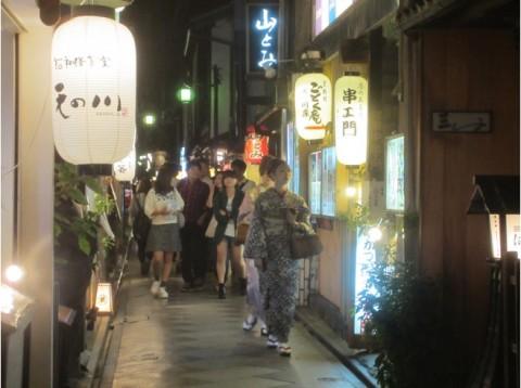 6849675-Pontocho_District-Kyoto