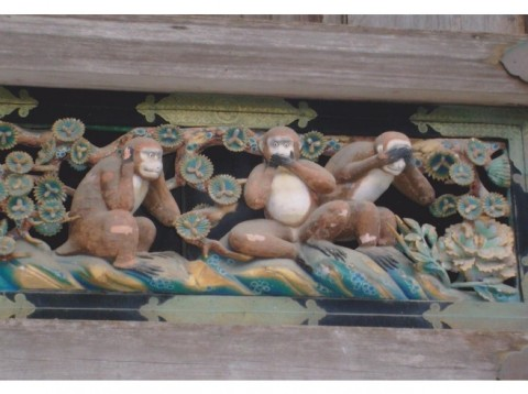 7071872-The_Three_Wise_Monkeys-Nikko