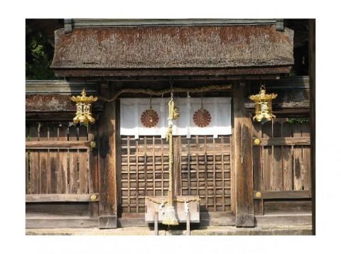 3225900-Kumano_Jinja_Main_Shrine-Wakayama_ken