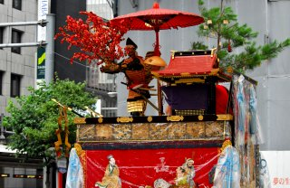 Best of Japan Tour Summer (Reverse): Kyoto Gion 